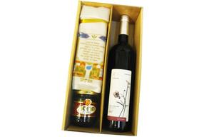 יין שקית אפיקומן וחרוסת
