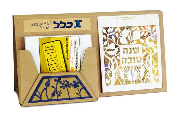 מעמד ממו עם לוח שנה ניתן להגיש עם כרטיס שי