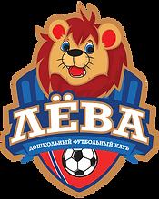 futbolnyj-klub-leva.png