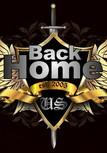Logo Back Home