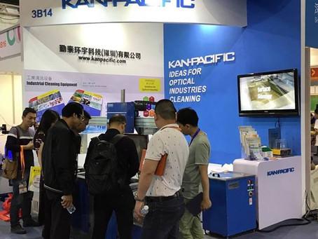 The 16th Wenzhou Int'l Optics Fair, China - 第十六届温州国际眼镜展