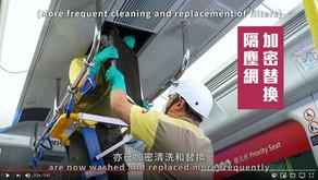 Automatic Air Filter Cleaning Machine for HK MTR Train 港铁车厢空调隔尘网自动清洗线