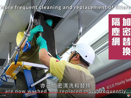 Automatic Air Filter Cleaning Machine for HK MTR Train 港铁车厢空调隔尘网自动清洗线