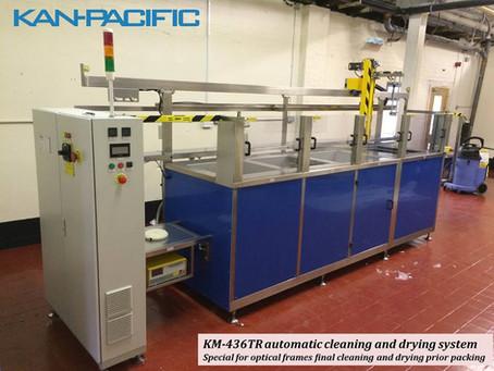 New automatic cleaning line - Liverpool, UK 新的全自动清洗线在 - 英国利物浦