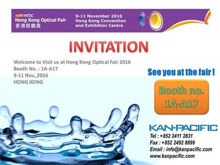 Hong Kong Optical Fair 2016 香港眼镜展 2016