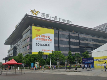 WENZHOU INT'L OPTICS FAIR, CHINA 中国温州国际眼镜展