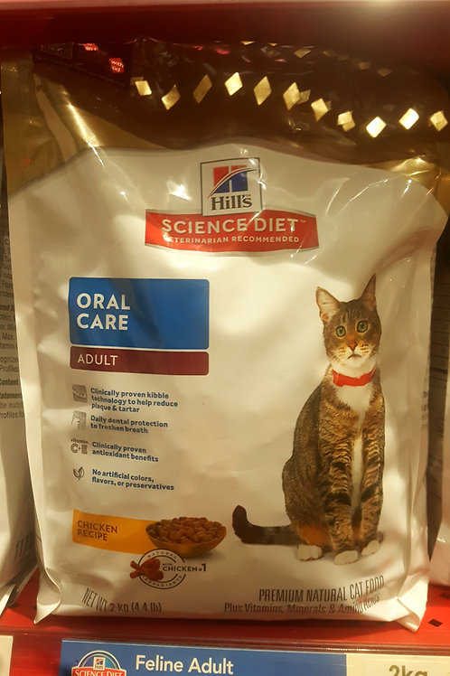 Hills Science Diet Oral Care adult