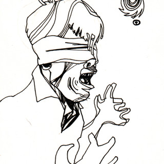 Scream/ Grito