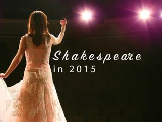 Shakespeare in 2015