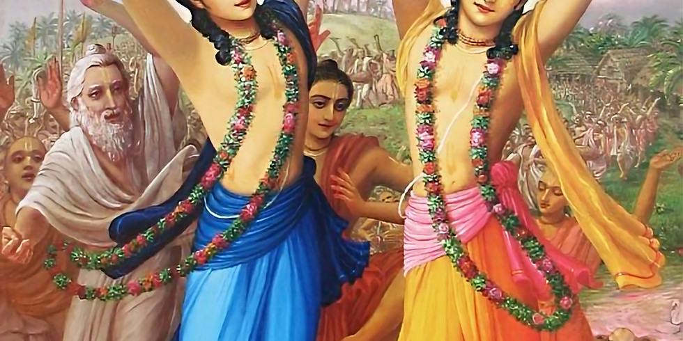 Appearance Day of Lord Nityananda