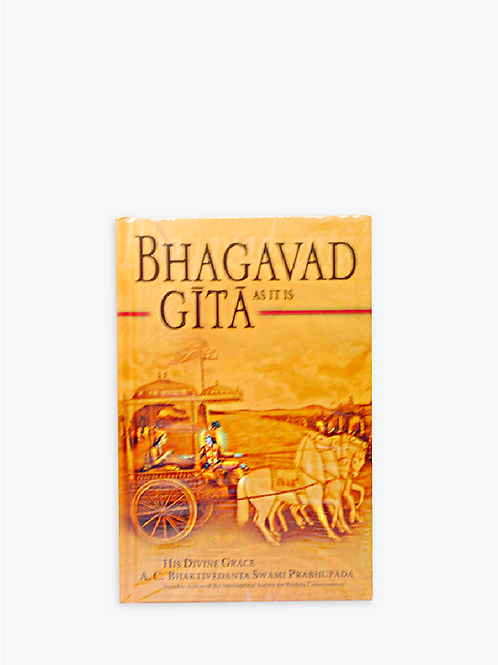 Bhagavad Gita As It Is (Small)