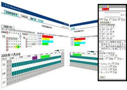 予約システムイメージ
