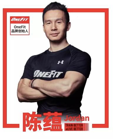 OneFit Jordan