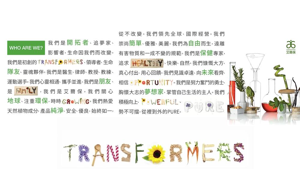 Lola Lin 小森蘿菈與 Well With Cassie 對無毒健康運動生活的使命宣言!加入我們的大家庭,請點擊圖片