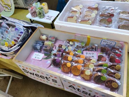 日吉神社、手作り市