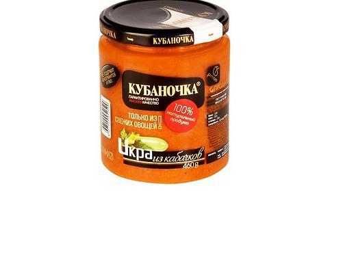 Kubanochka Squash w/ Vegetables Spread (460g)
