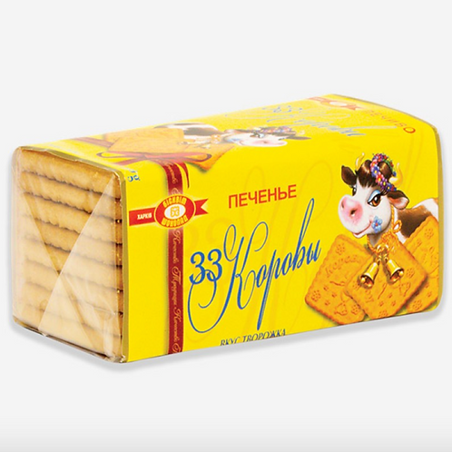33 Korovki Cookies w/ Tvorojok Flavor (180g)
