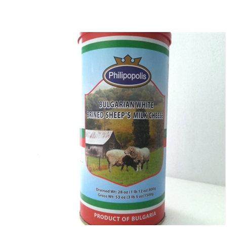 Philipopolis Bulgarian Sheep Cheese 1500g