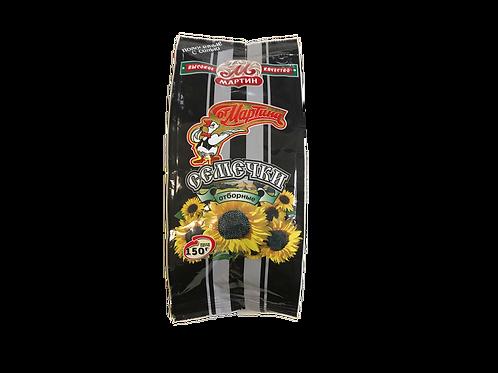 Martina Striped Sunflower Seeds Salted