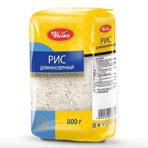Uvelka Rice Long Polished (800g)