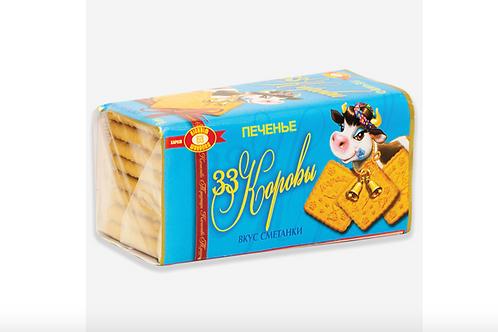 33 Korovki Cookies w/ Smetanka Flavor (180g)