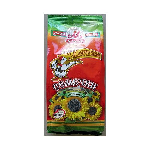 Martin Sunflower Seeds (300g)