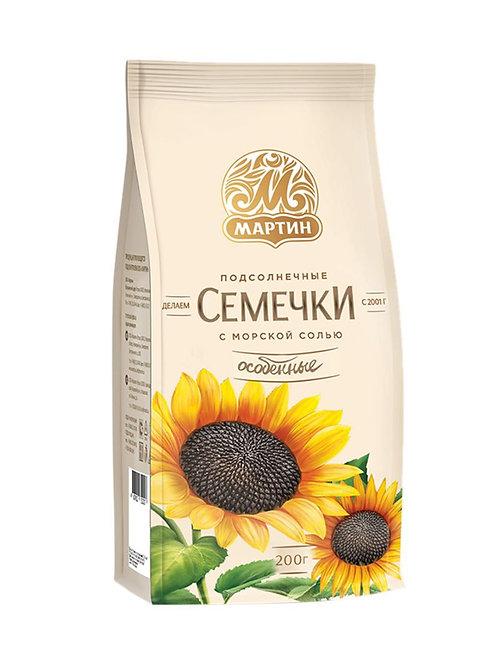 Martin Sunflower Seeds Exclusive w/Salt (200g)