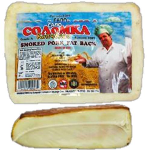 Solomka Smoked Salo