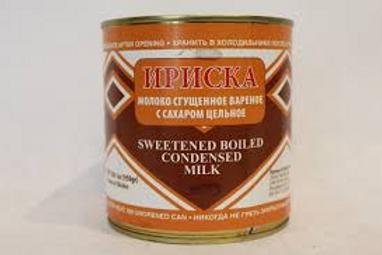 Royal Sweet Boiled Condensed Milk 380g