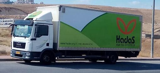 משאית רפיק.jpg