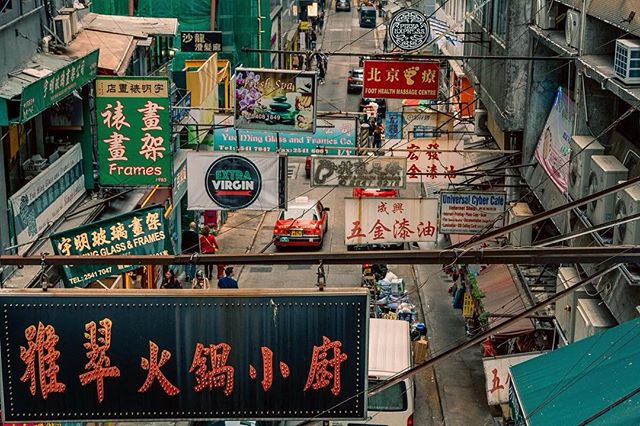 Wellington Street_#hongkong #streetphoto
