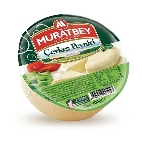 Circassian Cheese (Cerkez Peyniri)