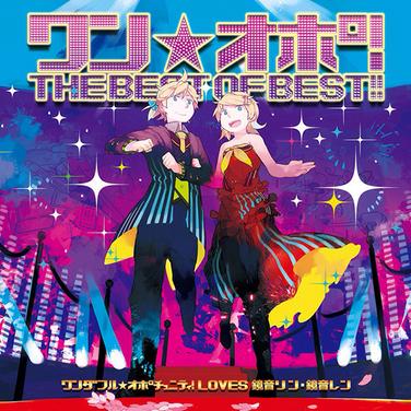 ワン☆オポ!BEST OF BEST