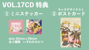 CD購入特典情報!/ BUY CD BONUS