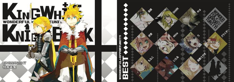 1st Best KING&KNIGHT 特典画集