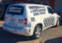 Roadside Service Jumpstart Fuel Delivery Tire Change Lockout