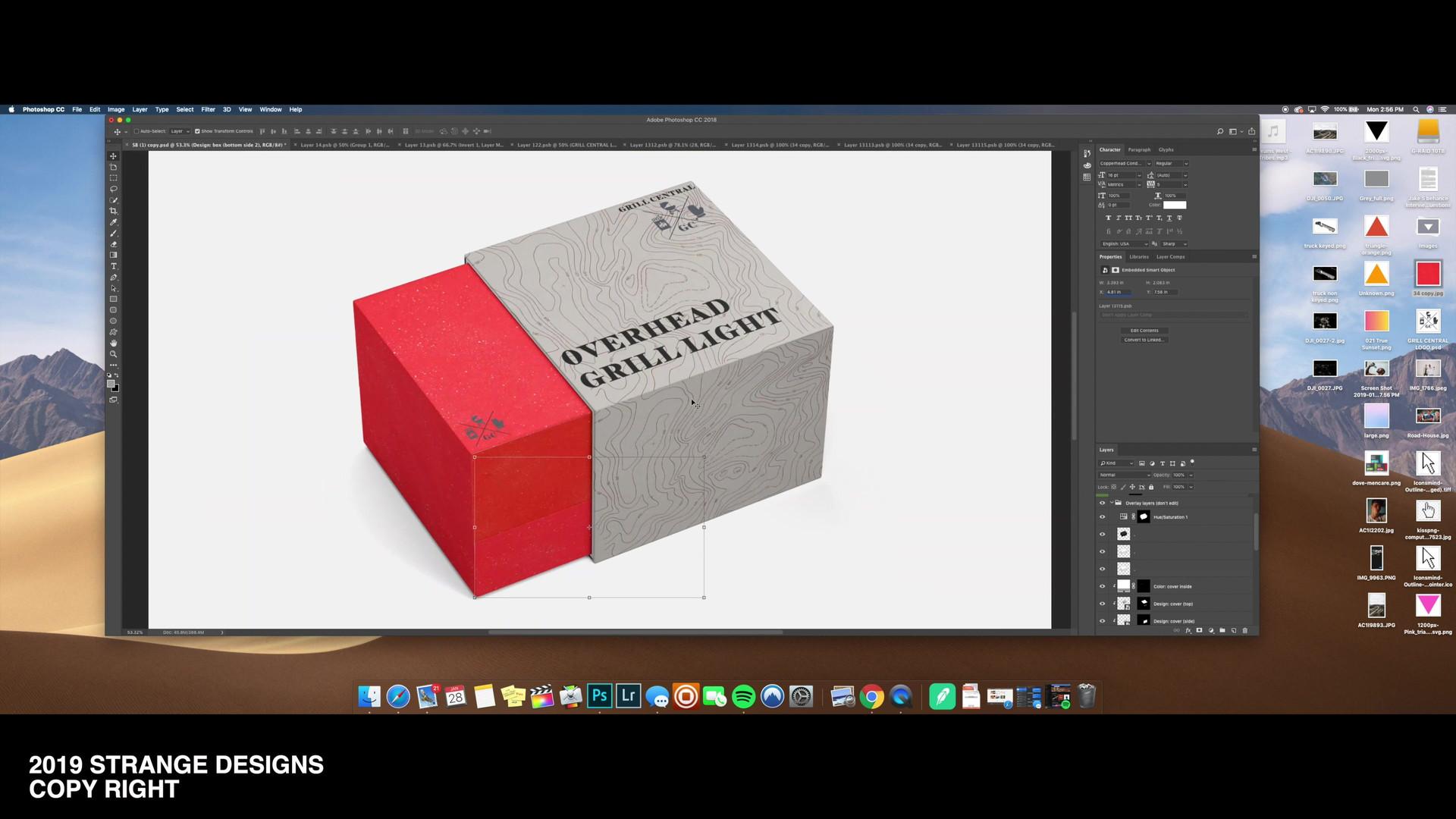 GRILL BOX DESIGN WORKFLOW