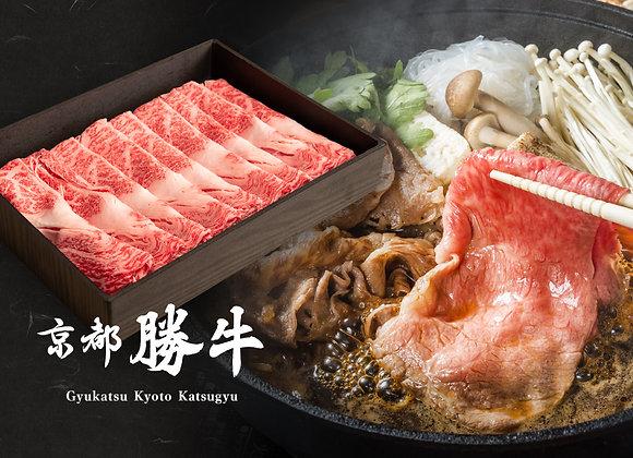 【京都勝牛】黒毛和牛すき焼きセット