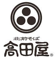 北前そば高田屋ロゴ.jpg