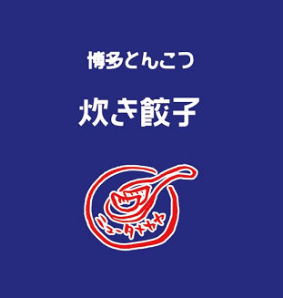 nwetanakaya様ロゴ.jpg