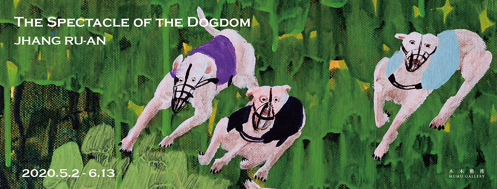 犬世界景觀文宣cs6-05.jpg