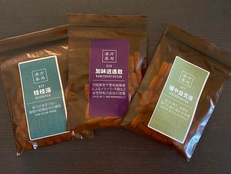 Bangkokの漢方薬