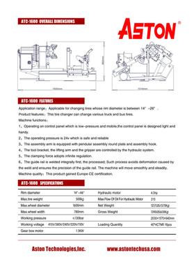 ATC-1600-2