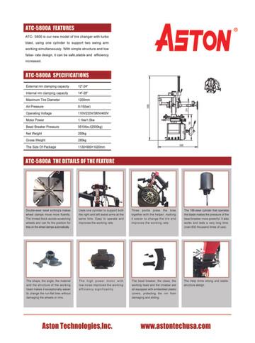 ATC-5800A-2