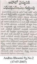 Andhra Bhoomi (17-07-2007).jpg