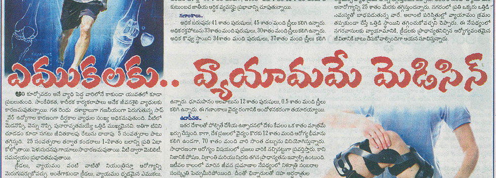 Andhra Prabha (11-03-14).jpg