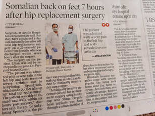 Day care Total hip replacement