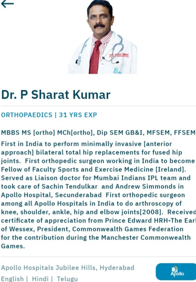 Dr P Sharat Kumar