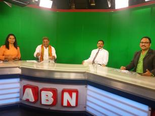 ABN TV