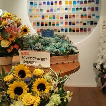 芦屋Kumi心理クリニック オープン致しました。